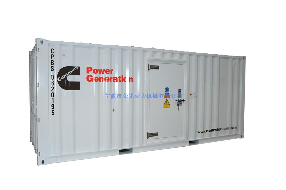 Cummins container-type generating unit