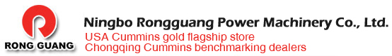 Ningbo Rongguan Power Machinery Co.,Ltd.|cummins|Cummins Generator|Generators